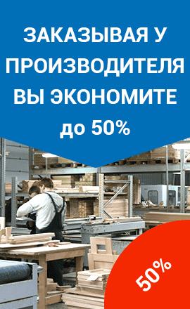 sdk.idresult.ru_banner_2-1