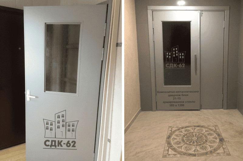 Композитно-металлические двери